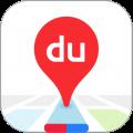 百度地图导航2020新版  v1.0.0