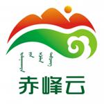 赤峰云平台app官方版
