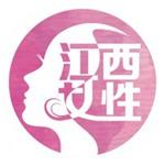 江西女性官方版
