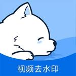 视频去水印黄豆人app安卓版