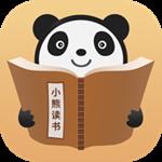 小熊读书app安卓版  v1.0.0