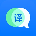 万语翻译器最新版
