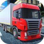 卡车运输模拟最新破解版