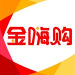 金嗨购app最新版