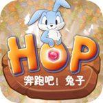 奔跑中的小兔子iOS版