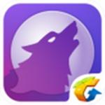 饭局狼人杀iOS版