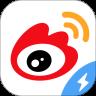 微博极速版免费app
