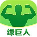 最新官方下载入口的绿巨人黑科技破解app黄