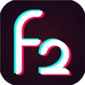 富二代f2app安卓版下载直播手机版