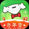 京东到家官方iOS版