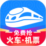 12306智行火车票免费版
