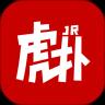 虎扑手机app