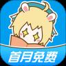 漫画台app下载2021破解版