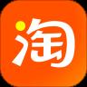 手机淘宝app官方版