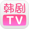 韩剧TV最新版